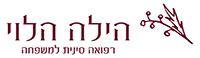 הילה הלוי דהן